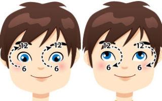 Упражнения для гимнастики для глаз для детей