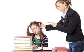Советы о том, как наказывать за плохое поведение