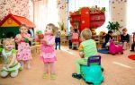 Как подготовиться к первому разу в детский сад?
